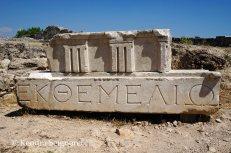 Hierapolis - writing