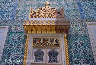 Harem details