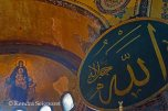Islamic Disks (1)
