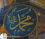 Islamic Disks (3)