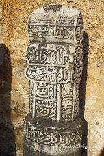Isa Bey Mosque (3)