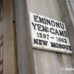 New Mosque (3)