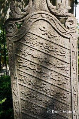 Eyup Cemetery (8)
