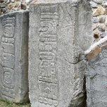 Monte Alban - bas relief (5)