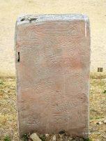 Monte Alban - bas relief (6)
