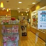 Nanaimo Bars - tea shop
